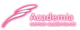 女性限定Academia(アカデミア)